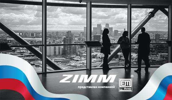 L'histoire de Zimm 2021-2.png